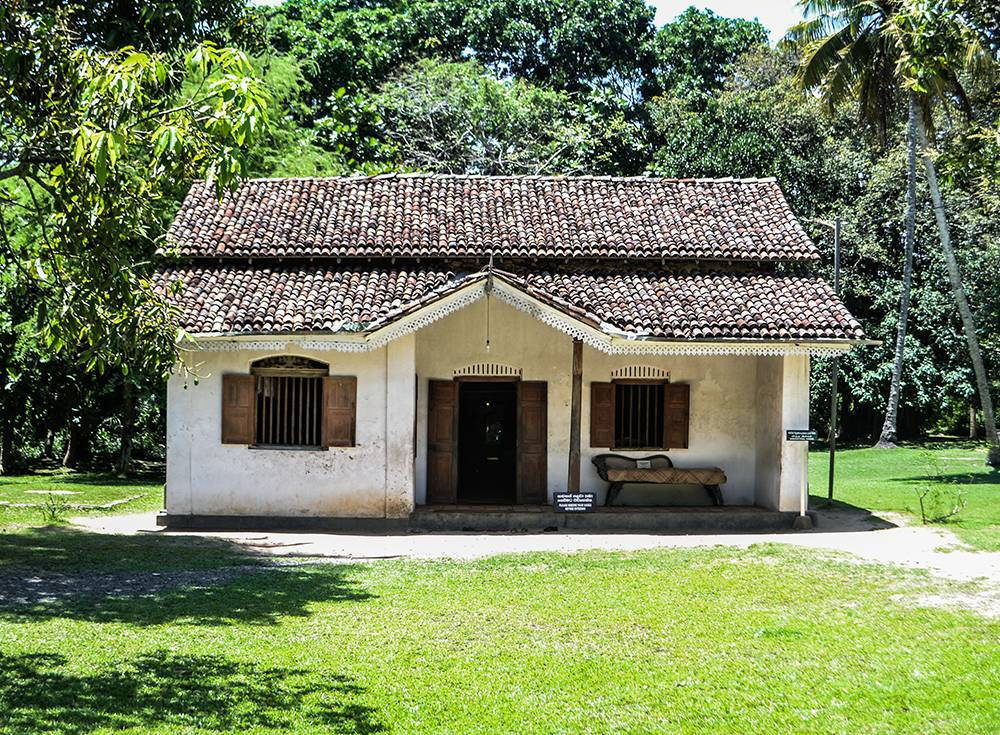 House of Martin Wickramasinghe In Koggala